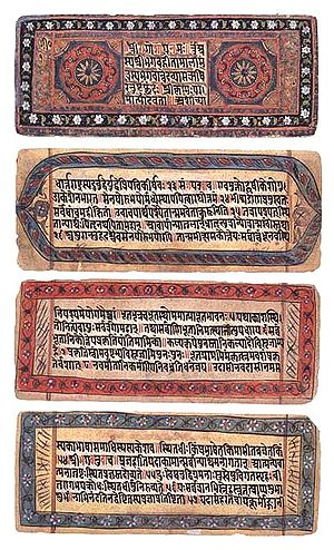 Bhagavad Gita, a 19th century manuscript. Nort...