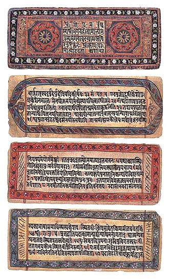 Hindu texts - A 19th century manuscript of the Hindu text Bhagavad Gita