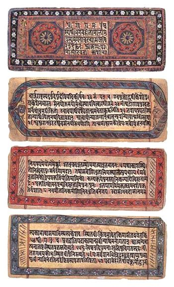 English: Bhagavad Gita, a 19th century manuscr...