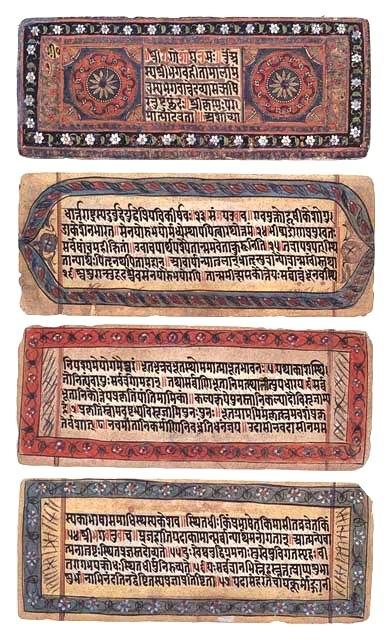 Bhagavad Gita, a 19th century manuscript