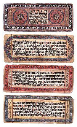 Bhagavad Geeta In Hindi Book