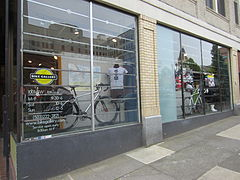 Bike Gallery Hollywood Bike Gallery Portland Oregon