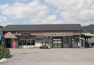 Bingo-Saijō Station Railway station in Shōbara, Hiroshima Prefecture, Japan