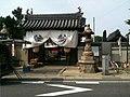 Bishamon in Shiki.jpg