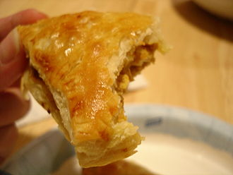 Curry puff - Image: Bite of Curry Puff
