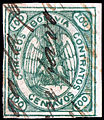 Bolivia 1868 Sc8a used pen cancel.jpg