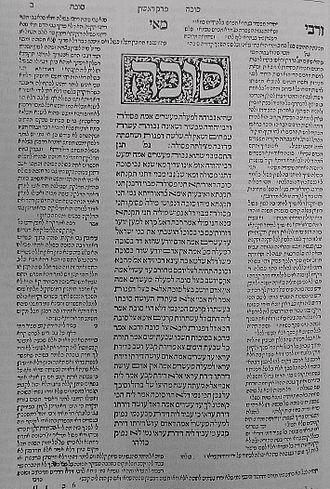 Daniel Bomberg - Babylonian Talmud; 2d edition; printed by Daniel Bomberg, Venice.