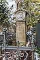 Bonn, Alter Friedhof, Grabstätte -von der Lippe- -- 2018 -- 0846.jpg