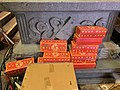 "Boxes of ""Here Comes the Money"" Firecrackers at Nanliao Fumei Temple.jpg"