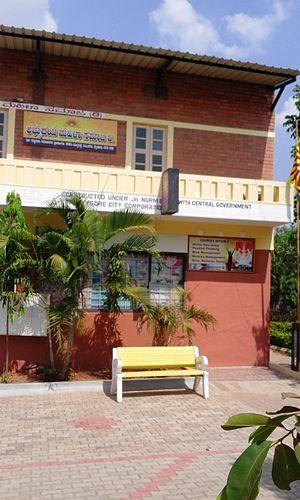Brahma Kumaris - Brahmakumaris Centre in Mysore, India.