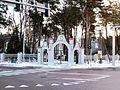 Brama cmentarza Proroka Eliasza Dojlidy.jpg