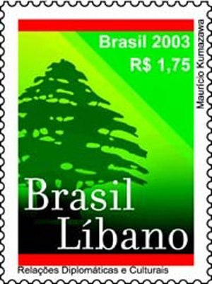 Brazil–Lebanon relations - Stamp commemorating Brazil-Lebanon relations