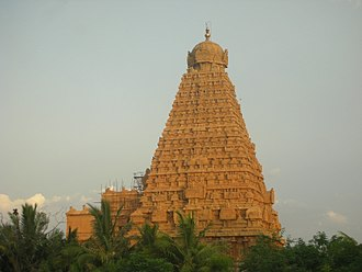 Great Living Chola Temples - Brihadeeswarar Temple 011