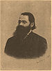 Brockhaus and Efron Encyclopedic Dictionary B82 11-2.jpg