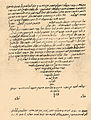 Brockhaus and Efron Jewish Encyclopedia e11 221-0.jpg
