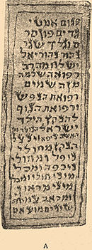 Brockhaus and Efron Jewish Encyclopedia e2 369-7.jpg