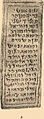 Brockhaus and Efron Jewish Encyclopedia e2 369-7.jpg