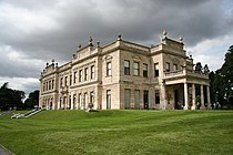 Brodsworth Hall - geograph.org.uk - 925287.jpg