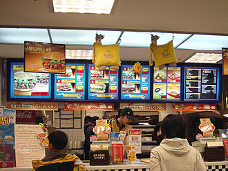 Culture of South Korea - Burger King in Seoul, South Korea