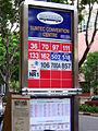Bus stop suntec singapore.jpg