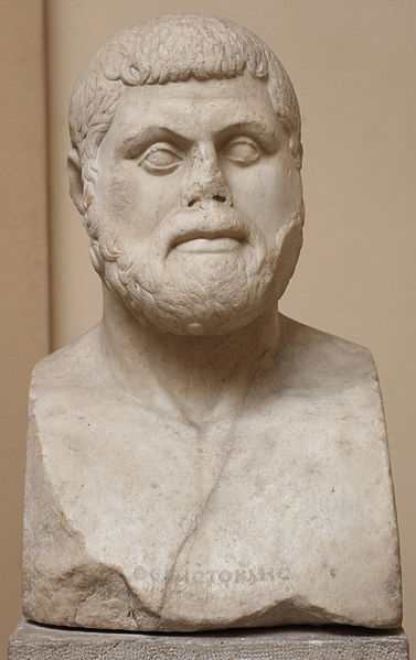 File:Busto di temistocle, da originale greco del V secolo ac, dal decumano presso il casamento del temistocle.JPG