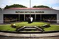 Butuan National Museum (Butuan, Mindanao).jpg