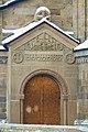 Bytom St Hyacinth church southern portal.jpg