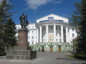 Northern (Arctic) Federal University - Main building