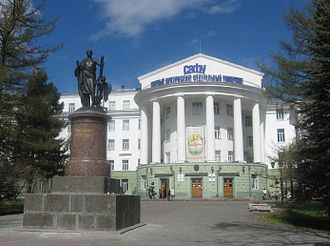 Northern (Arctic) Federal University - Main building