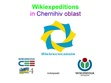 CEE2014 Wikiexpeditions by nickispeaki.pdf