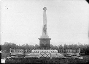 Dutch intervention in Lombok and Karangasem - Amsterdam monument to the 1894 Dutch expedition