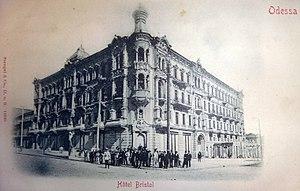 Bristol Hotel, Odessa - Image: CP Odessa Hotel Bristol
