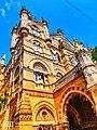 CSTM.MUMBAI.MAHARASHTRA.jpg