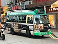 CU850 Kowloon 74 25-09-2019.jpg