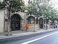 Caixa de Barcelona - Via Catalana - anant-hi P1460727.jpg