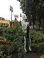 Calavera En Coyoacan.jpg