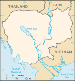 Pailin (Cambodia)
