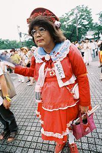 キャンディ・ミルキィ ※この画像はイメージです。被写体はわたらせみずほ氏ではありません。