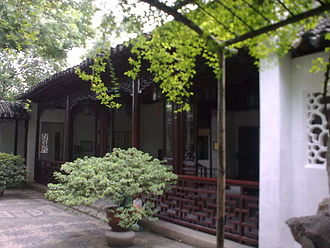 Chinese garden - The Blue Wave Pavilion in Suzhou (1044), the oldest extant Song Dynasty Garden