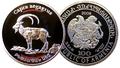 Capra aegagrus Armenian coin 2008.png