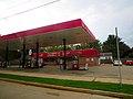 Casey's General Store - panoramio (1).jpg