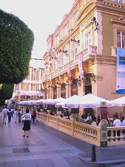 Círculo Mercantil Almería