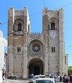 Cathédrale Santa Maria Maior Lisbonne 3.jpg