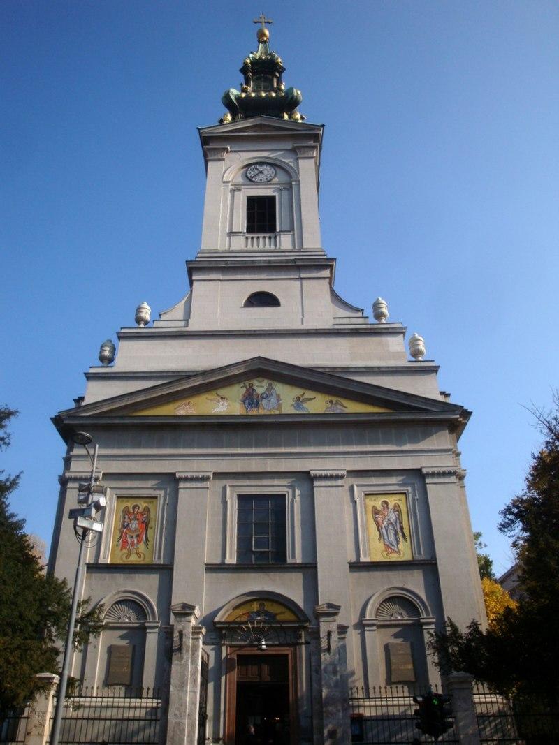 Cathedral - panoramio (6).jpg