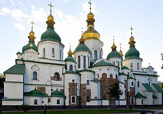 Unification council of the Orthodox churches of Ukraine Ukrainian orthodoxy churches council