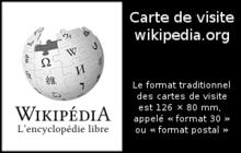 Carte De Visite Exemple Au Format 30