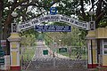 Central Food Technological Research Institute Gate 01 Mysore.jpg