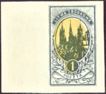 Central Lithuania 1921 MiNr 034B B002.png