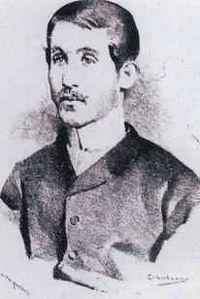 Cesario Verde.JPG