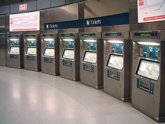EZ-Link - General Ticketing Machines at the Expo MRT station, where commuters can add value to their EZ-Link card or purchase a Standard Ticket.